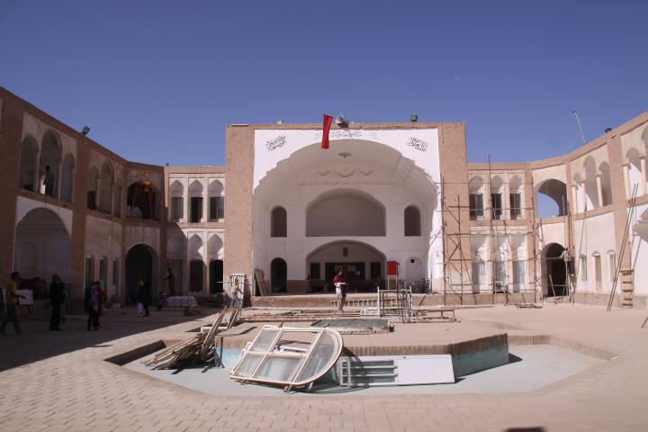 South Khorasan